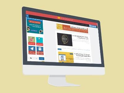 وب سایت و فروشگاه صفر و یک کنکور
