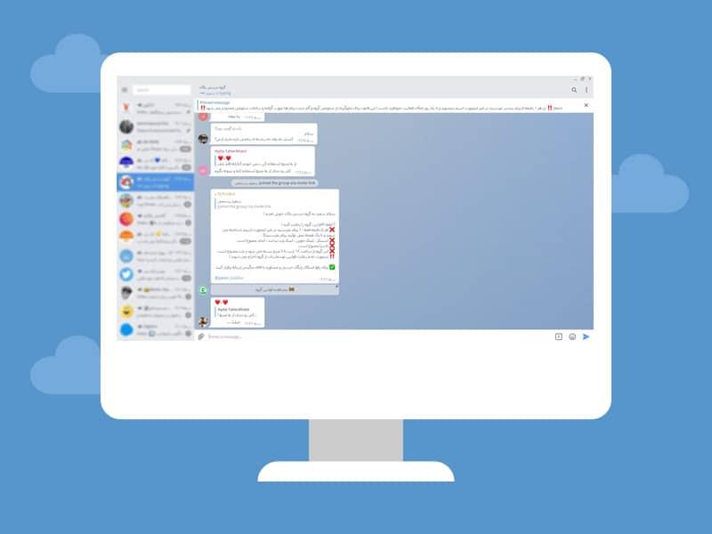 راه اندازی ربات مدیر گروه تلگرام فوق پیشرفته برای گروه درسی
